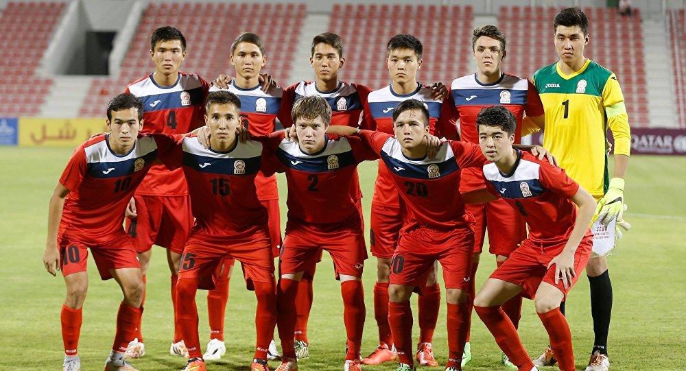 Юношеская сборная Кыргызстана (U-16) по футболу. Архивное фото
