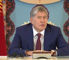 Атамбаев рассказал наблюдателям о плохом сне, мечте и выборах