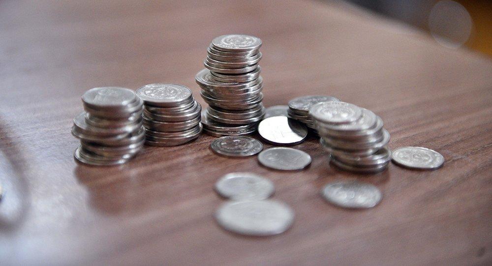 Национальные монеты Кыргызстана. Архивное фото