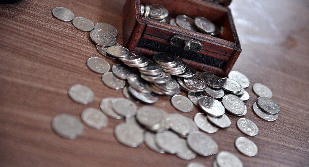 Национальные монеты Кыргызстана