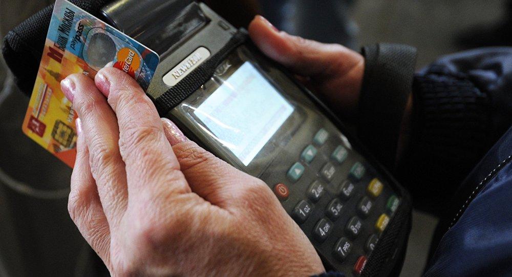 Аппарат просчитывания электронных карт. Архивное фото