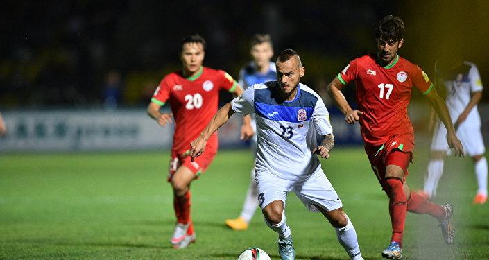 Футбольный матч Кыргызстан — Таджикистан