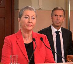 Нобелевская премия мира-2015: в Осло объявили победителя