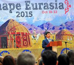 Премьер-министр Темир Сариев Эл аралык Shape Eurasia 2015 форумунда.