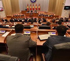Последнее заседание Жогорку Кенеш V созыва