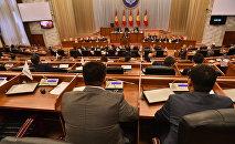 Депутаты ЖК на заседании. Архивное фото