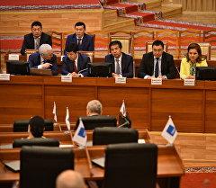 Министры Кыргызстана на последнем заседании ЖК.