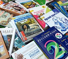 Учебники по русскому языку. Архивное фото