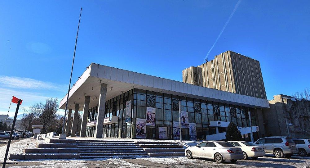 Кыргызский национальный академический драматический театр имени Т. Абдумомунова