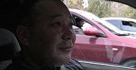 Бакиевге окшош таксист Кыргызстанда жашоону жакшы жакка өзгөртүүгө уба