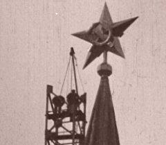 Рубиновая звезда на Спасской башне Московского Кремля. Съемки 1935 года