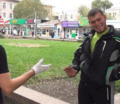 Бишкектиктердин ууртуна жылмаюу тартуулоо оорбу – социалдык эксперимент