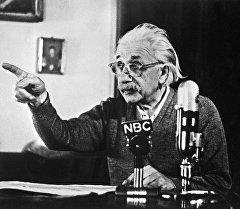 Окумуштуу Альберт Эйнштейндин архивдик сүрөтү