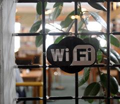 Значок WiFi. Архивное фото