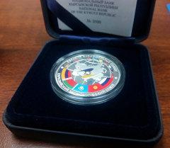 Коллекционная монета Евразийский экономический союз. Архивное фото