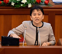 КСДП фракциясынын депутаты Айнуру Алтыбаеванын архивдик сүрөтү