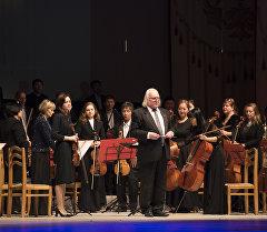 Россия элдик биримдик күнү: Бишкекте майрамдык концерт өттү
