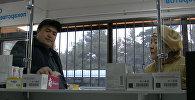 Чоң апанын дары алууга акчасы жетпей жатат — Бишкектеги социалдык эк