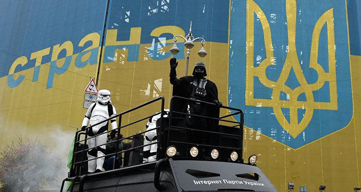 Лидер Интернет-партии Украины Дарт Вейдер. Архивное фото