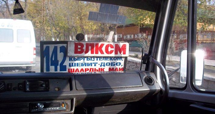Барына түшүнүктүү болуш үчүн маршруттук таксилерде СССР доорунан калган аббревиатуралар колдонулуп келет