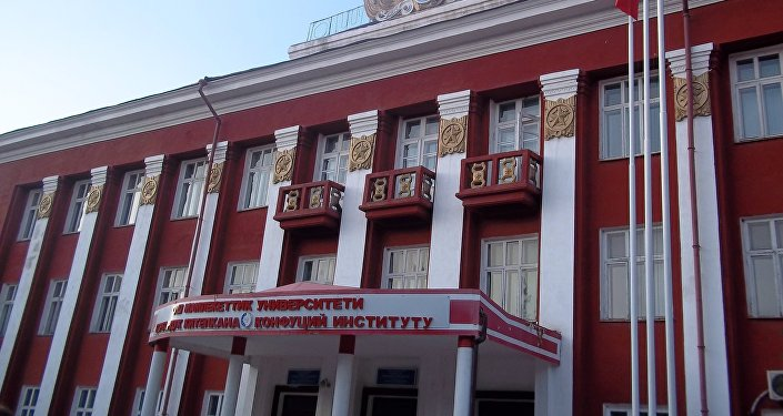 Ош мамлекеттик университетинин имараты