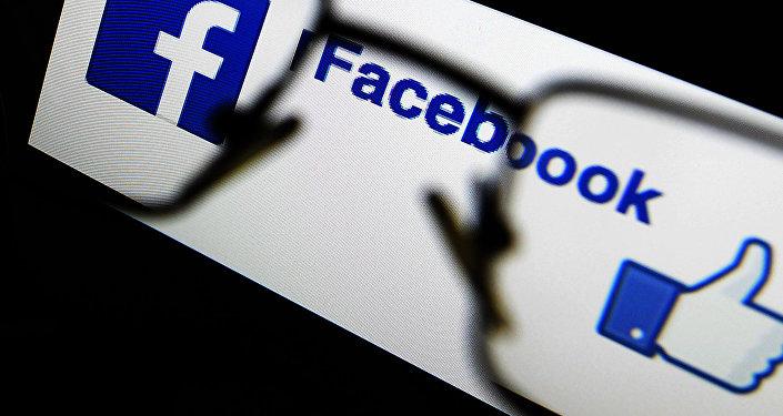 Фейсбук социалдык баракчасынын логотивы. Архивдик сүрөт