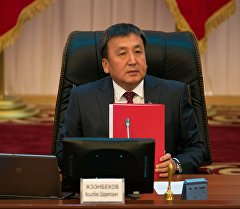 Архивное фото депутата Асылбека Жээнбекова