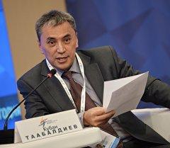 Директор национального информационного агентства Кабар Кубан Таабалдиев на Форуме европейских и азиатских медиа 2015.