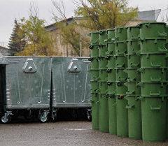 Таштанды контейнерлери. Архив
