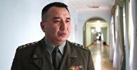 Ситуация на кыргызско-казахском участке границы — комментарий главы ГП