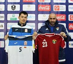 Кыргызстан жана Иордания футбол формасы. Архив