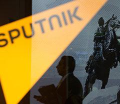 Sputnik эл аралык маалымат агенттигинин логотиби. Архив