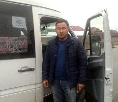 Водитель маршрутки Мирхат Барпиев который установил бесплатный вай фай.