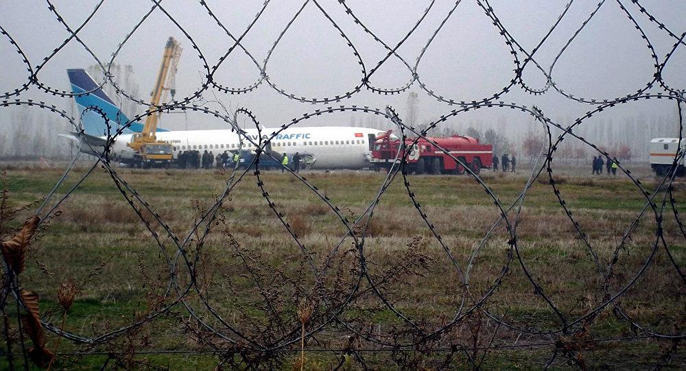 Последствия аварии самолета Avia Traffic Company в Оше