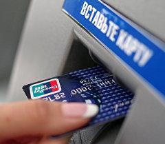 Банк картасы. Архивдик сүрөт
