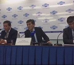 LIVE: Правительственная комиссия об инциденте в аэропорту города Ош