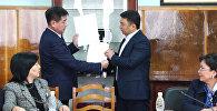 Алты миллионунчу кыргызстандык кандайча аныкталды