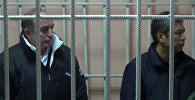 Реакция Нарымбаева и Коркмазова на приговор — кадры из зала суда