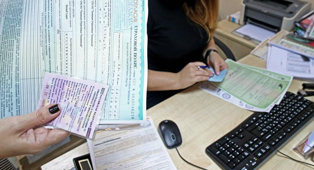 Сотрудница страховой компании во время оформления страхового полиса ОСАГО. Архивное фото