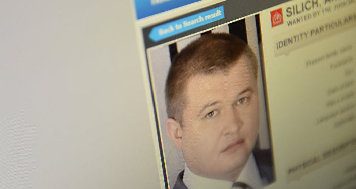 Альфа-Телеком компаниясынын экс-башкы директору Силич Андрей Григорьевич