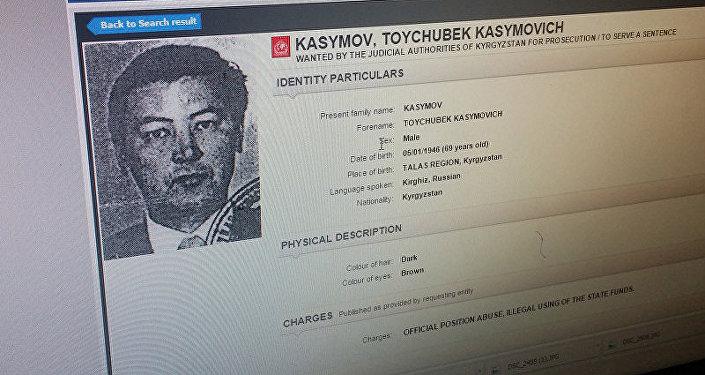 Кыргызстандын туңгуч президентинин администрация жетекчиси Касымов Тойчубек Касымович