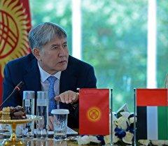 Президент Алмазбека Атамбаев. Архив