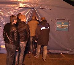 Ситуация в обесточенном Крыму: пункты обогрева и генераторы для аптек