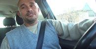 Алехандро — кубинец, переехавший в КР из-за любви к кыргызстанке
