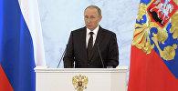 Послание Путина: турецкие помидоры, санкции и демография