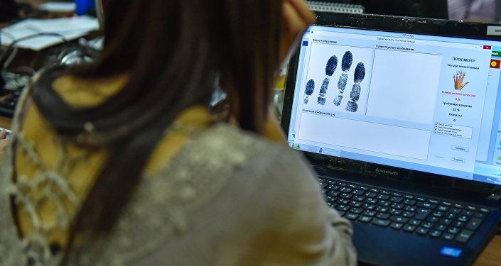 Биометрикалык маалыматтарды чогултуу. Архив