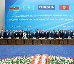 Участники VI пленарного заседания ТюркПА в Астане.