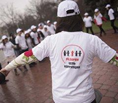 Девушка одетая в футболку с надписью Разорви цепь коррупции. Архивное фото
