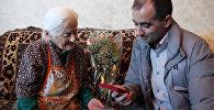 Ветерану ВОВ Болотаевой передали медаль в честь 70-летия Победы