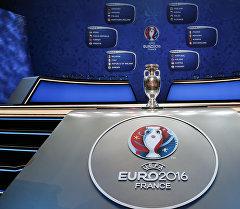 Европа чемпионатынын кубогу. Архив